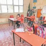 Acuerdo de la SEP que establece cómo evaluar el ciclo escolar 2020-2021